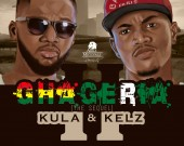 GhaGeria 2 (The Sequel ) - Kula & Kelz