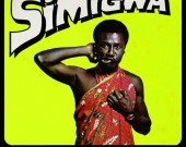 Simigwa - Gyedu Blay Ambolley (DIGITAL ALBUM)