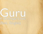 Kokompe Love - Guru ft Singlet