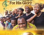 For His Glory - Friends of God Incorporated (Digital Album)