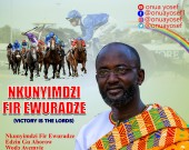 Nkunyimdzi Fir Ewuradze - Onua Yosef (Digital Album)